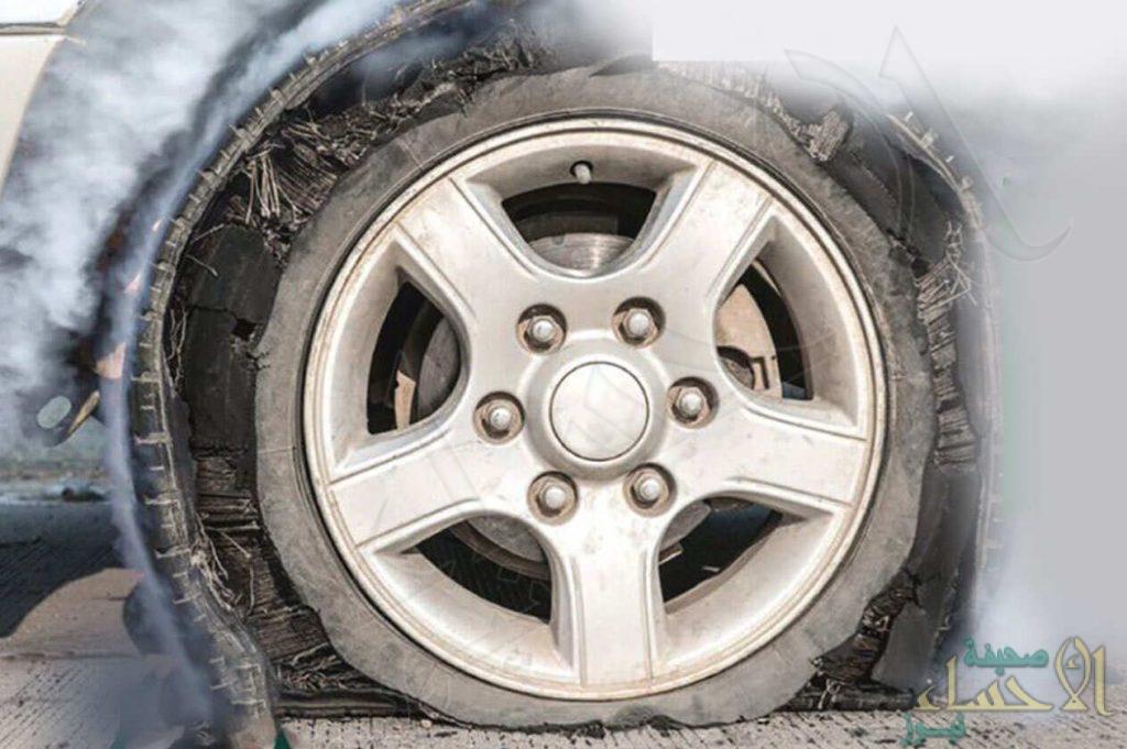 """""""أمن الطرق"""" ينوِّه بـ4 خطوات مهمة عند انفجار إطار السيارة"""