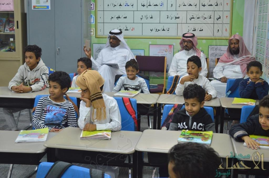 """استراتيجيات التعلم النشط وإدارة الصف في """"ابتدائية قرطبة"""""""