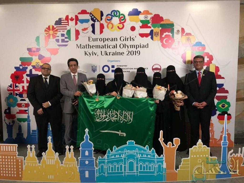 السعودية تحصد ميداليتين في أوليمبياد الرياضيات بأوكرانيا