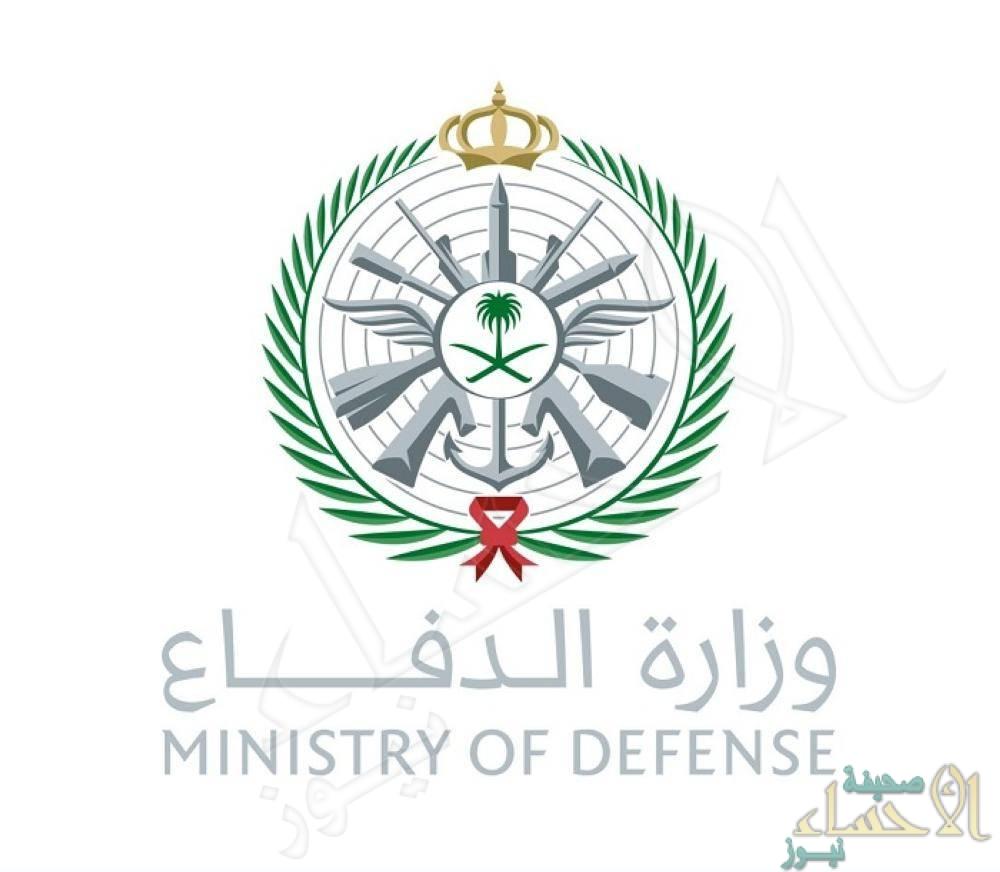 """الدفاع: فتح القبول لرتبتي """"جندي""""و""""جندي أول"""" في قوة الأمن والحماية الخاصة"""