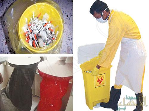 السجن والغرامة ضد مخالفي نظام النفايات الصحية