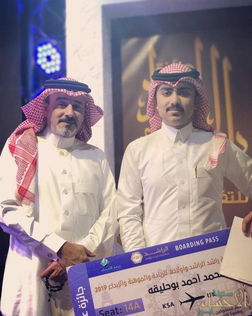 """فوز 3 طلاب من أكاديمية الكفاح بـ""""جائزة الراشد"""" للريادة والموهبة والإبداع"""