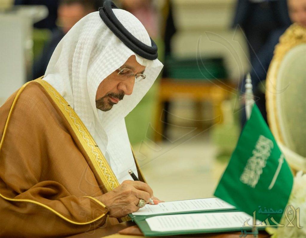 """""""خادم الحرمين"""" و""""رئيس الوزراء العراقي"""" يشهدان توقيع اتفاقيات تفاهم وتعاون بين البلدين"""