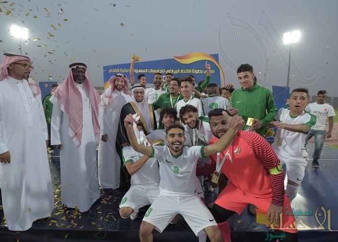 جامعة الملك فيصل تتوج ببطولة كرة قدم الجامعات