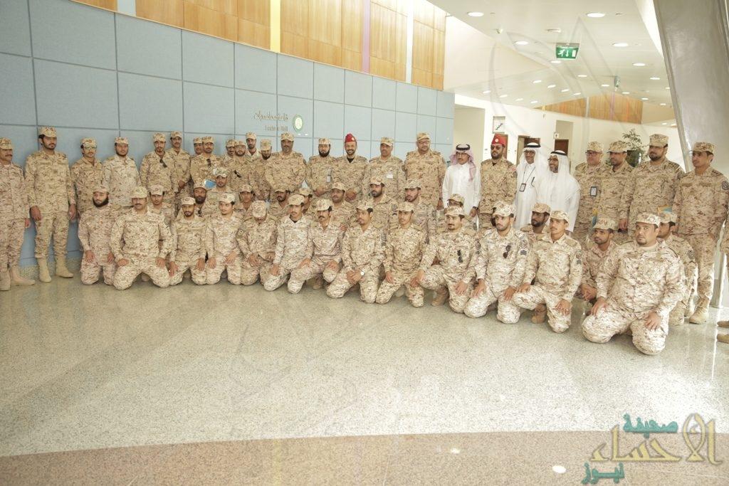 الأحساء تشهد تخريج 232 فرداً صحياً عسكرياً بالحرس الوطني