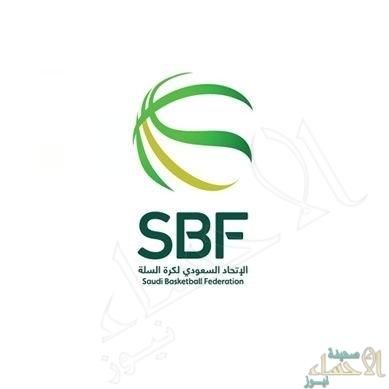 """الفتح يستضيف نهائيات """"البلاى أوف لكرة السلة"""""""