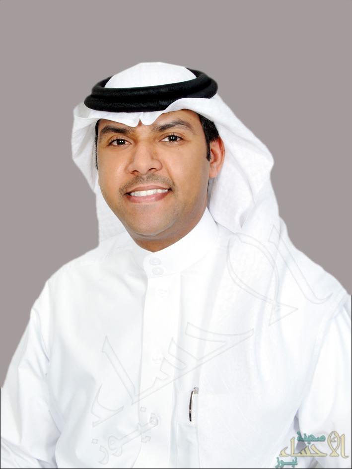 """""""الربيعة"""" مديرًا لإدارة التواصل الإلكتروني بوزارة التجارة والاستثمار"""