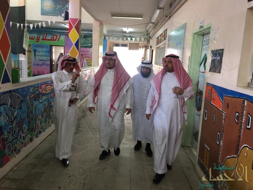 مشرف عام وزارة التعليم يزور مكتب تعليم الشرق بالأحساء