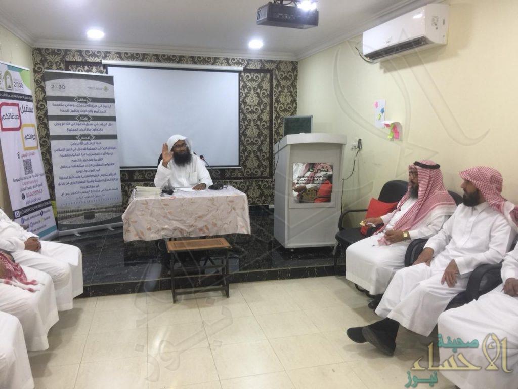 """أئمة """"جوامع ومساجد"""" المبرز يبحثون آليات """"إفطار صائم"""" في رمضان"""