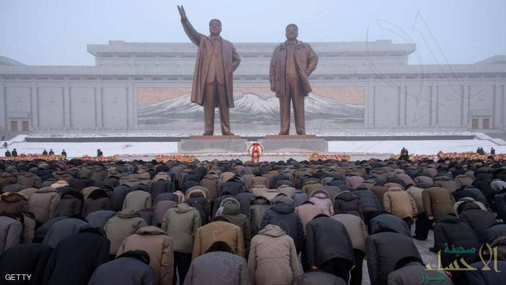 """""""الرشوة من أجل البقاء"""".. تقرير صادم بشأن كوريا الشمالية"""