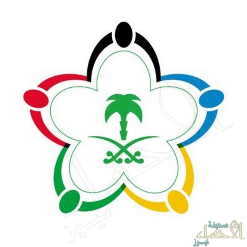 وزارة الرياضة تلزم جميع الأندية الرياضية بالمملكة بإعداد لائحة تنظيم العمل