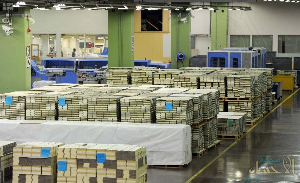 """بـ """"٧٨"""" لغة .. """"٣٢٠"""" مليون نسخة لمجمع الملك فهد لطباعة المصحف الشريف"""