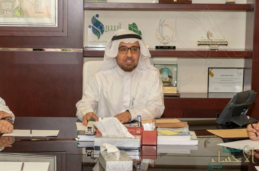 """مدير جامعة الملك فيصل يدشّن نظام دعم واتخاذ القرار """"مؤشر"""""""