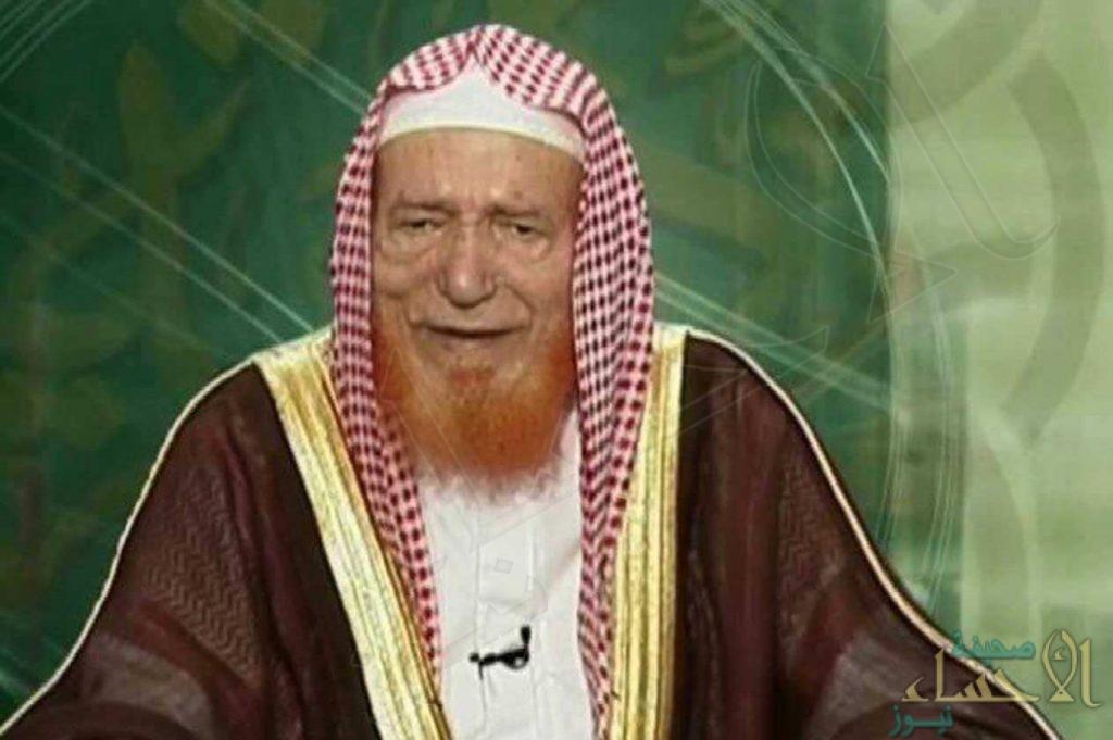 قضى ٨٠ عامًا في نشر العلم الشرعي .. وفاة العلَّامة الشيخ عبدالقادر بن شيبة الحمد عن عمر يناهز المائة