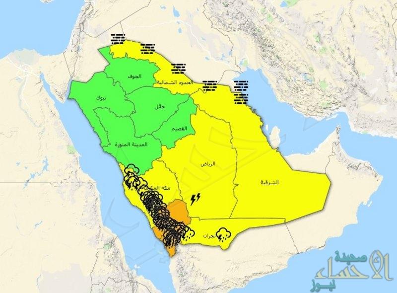 الإنذار المبكر: سحب رعدية وأمطار غزيرة على هذه المناطق