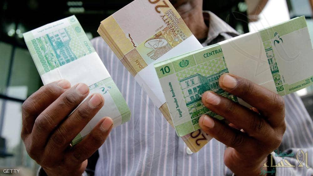 """السودان.. العثور على """"3 مليارات جنيه"""" في كرتونة"""