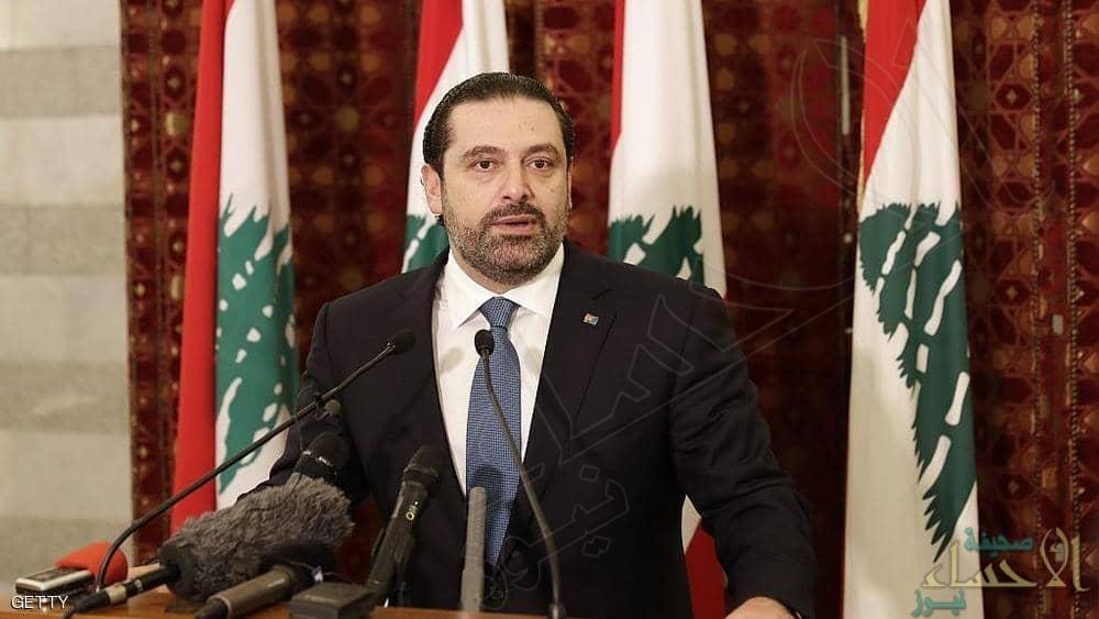 الحريري: نعيش أزمة اقتصادية.. ولبنان بعيد عن الإفلاس