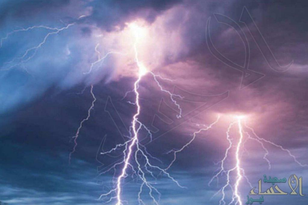 طقس الأحد: أمطار رعدية مصحوبة بزخات بَرَد على 7 مناطق بالمملكة