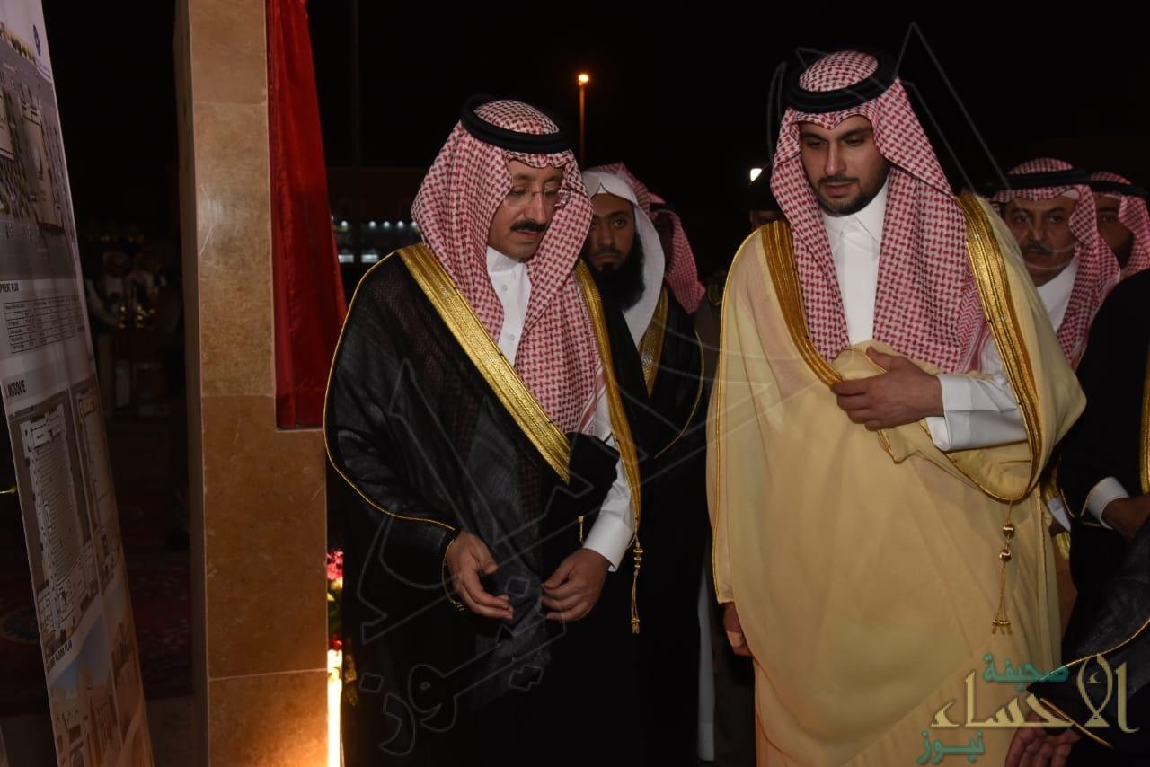 سمو محافظ الأحساء يفتتح جامع الأمير سلطان بن عبدالعزيز بالعيون صحيفة الأحساء نيوز