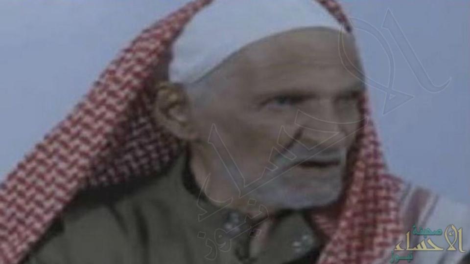 ما هي؟! .. وفاة صاحب أغرب قصة عرفتها المحاكم السعودية