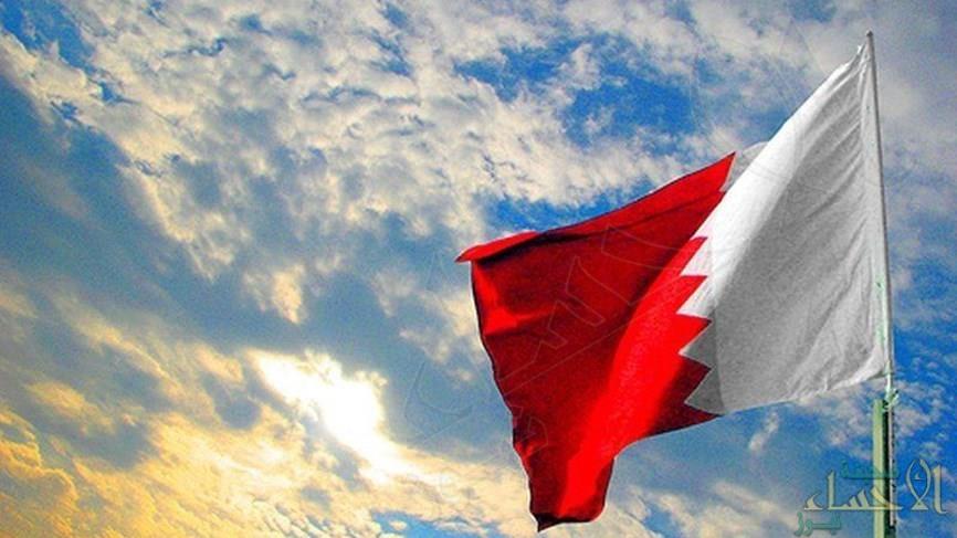 البحرين: ملتزمون بالمطالب المفروضة على قطر.. واتصال رئيس الوزراء بأمير قطر لا يمثل الموقف الرسمي