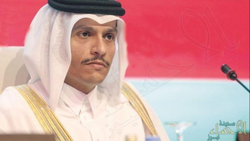 وزير الخارجية القطري: الدوحة ترفض تمديد العقوبات على إيران