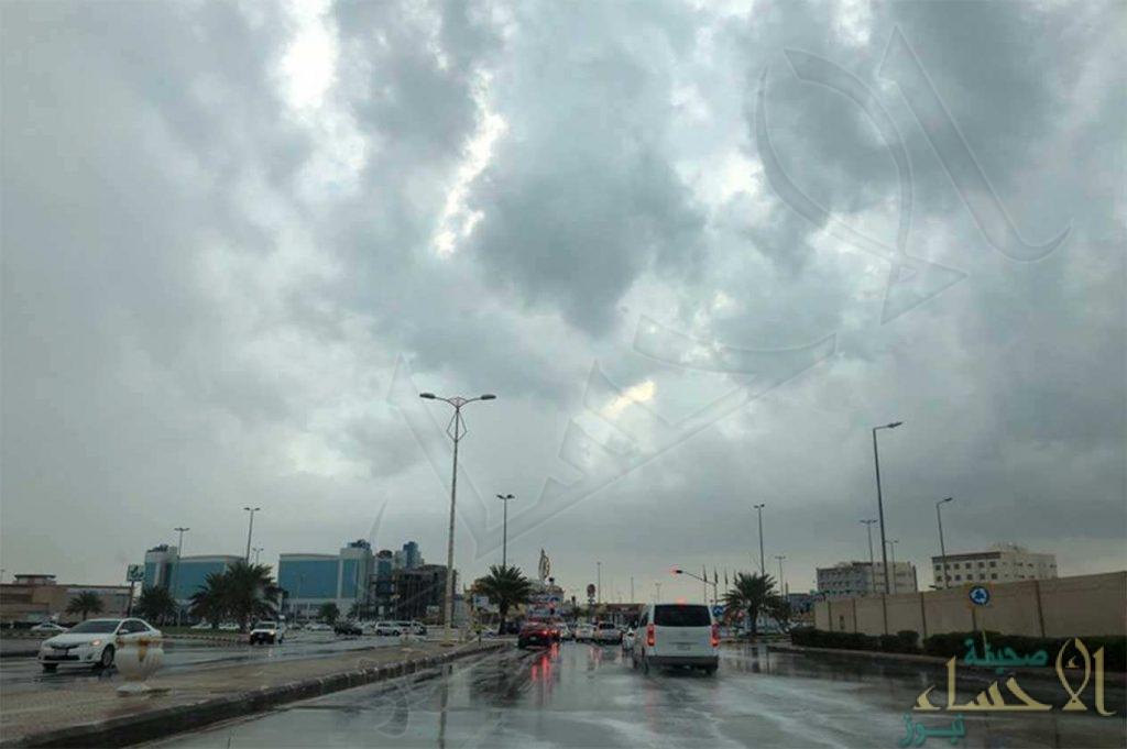 أمطار وسحب رعدية على 7 مناطق بالمملكة اليوم