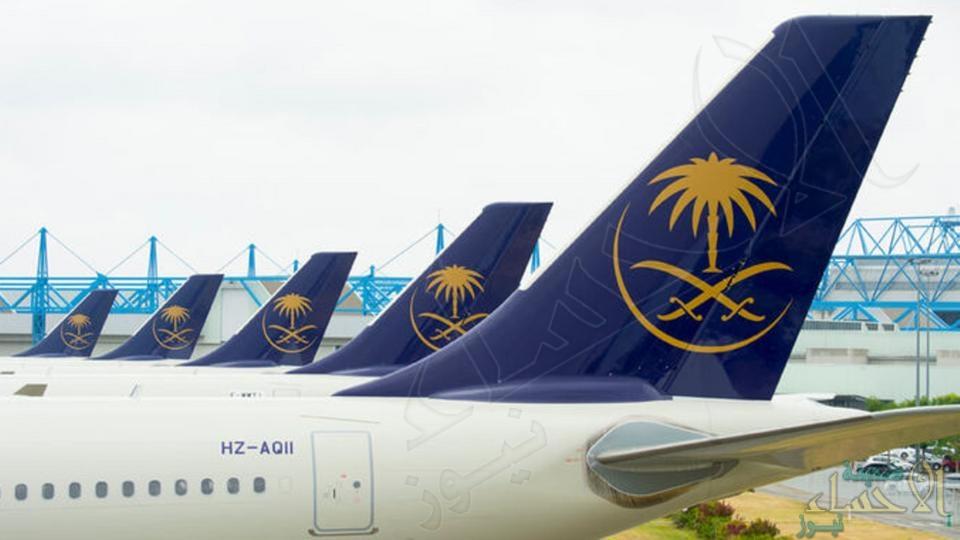 الخطوط السعودية تكشف حقيقة فتح باب الحجز للرحلات الداخلية