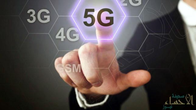 """""""الاتصالات"""": إصدار رخص مؤقتة لشبكات الجيل الخامس"""
