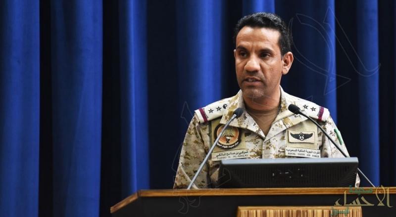 التحالف يعلن بدء عملية نوعية لاستهداف الحوثيين في صنعاء