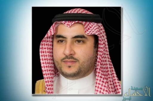 الأمير خالد بن سلمان يرعى حفل تخريج دفعة جديدة من كلية الملك فهد البحرية غداً