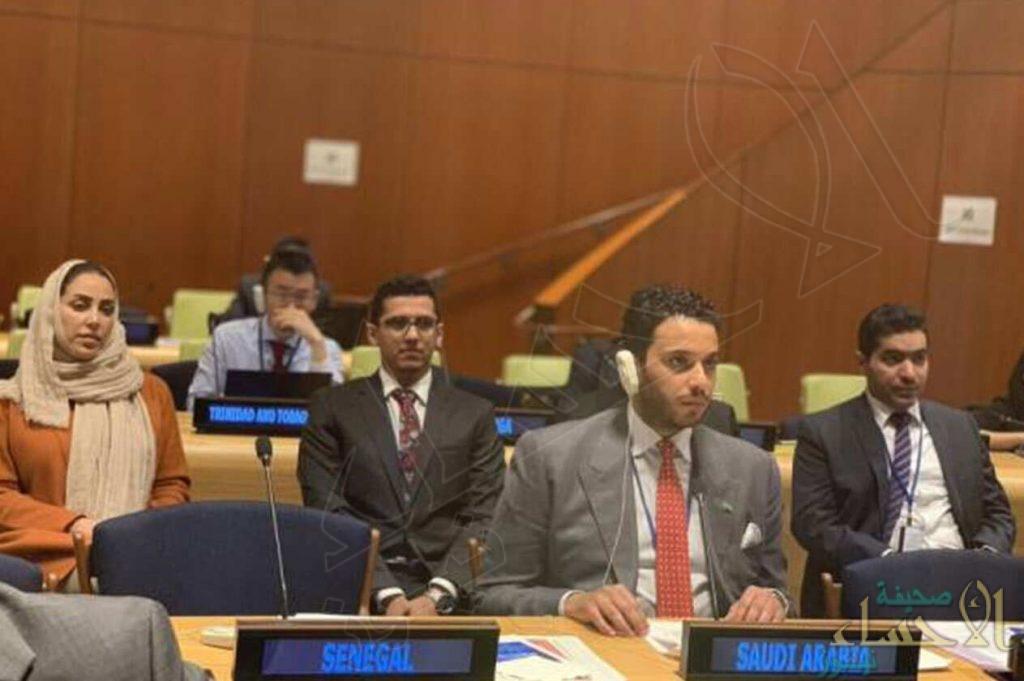 المملكة تطالب بإخلاء الشرق الأوسط من الأسلحة النووية