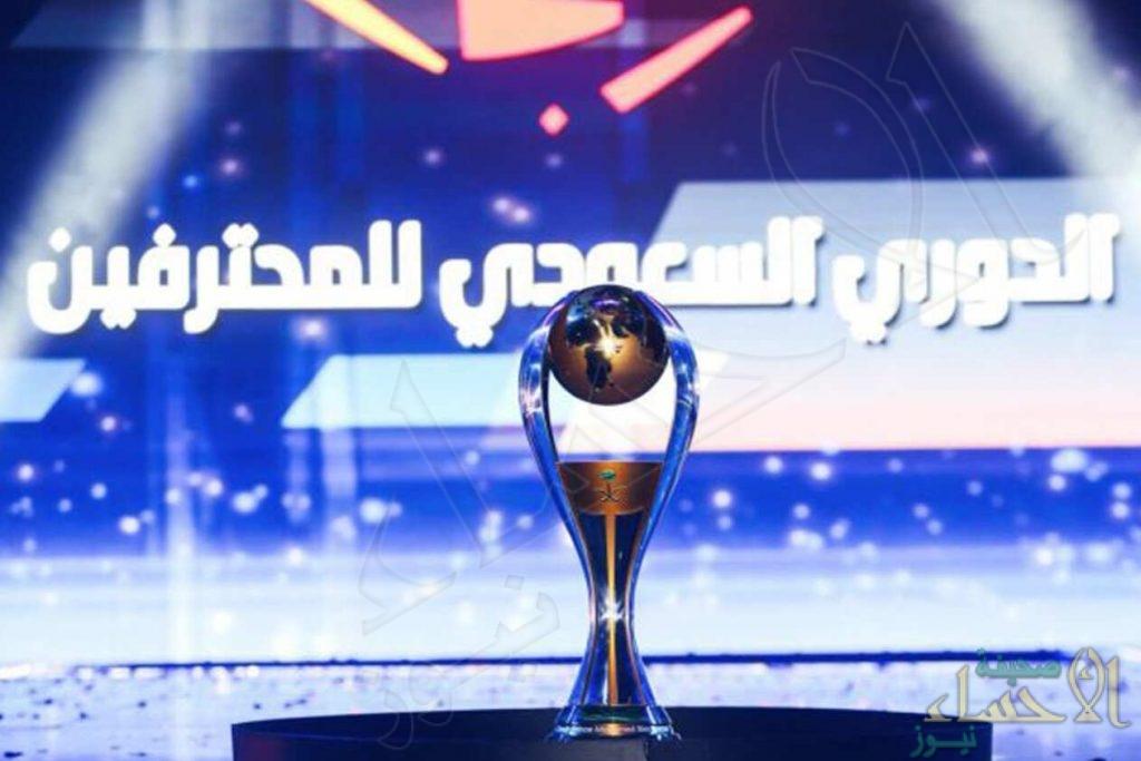 لأول مرة في تاريخها.. رابطة الدوري السعودي تعلن إقامة حفل تكريم نجوم الموسم