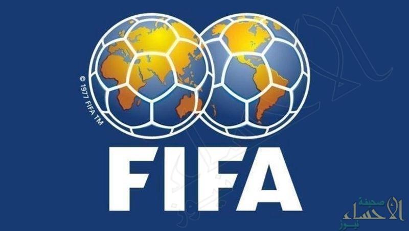 """""""الفيفا"""" يختار حكام المباريات المتبقية من دوري كأس الأمير محمد بن سلمان ويراقبها"""