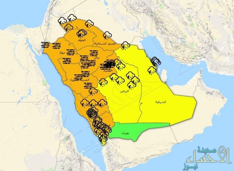 تنبيهات متقدمة للأرصاد تغطّي معظم مناطق المملكة.. أمطار وغبار