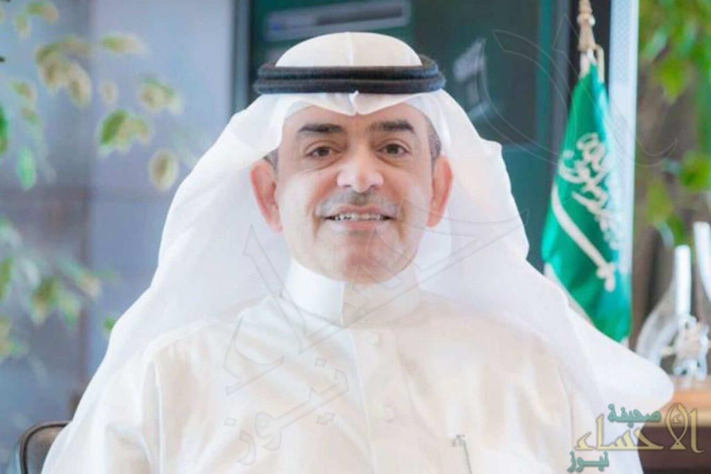 """تعيين مرشح السعودية مديرًا عامًا لمنظمة """"الإيسيسكو"""""""
