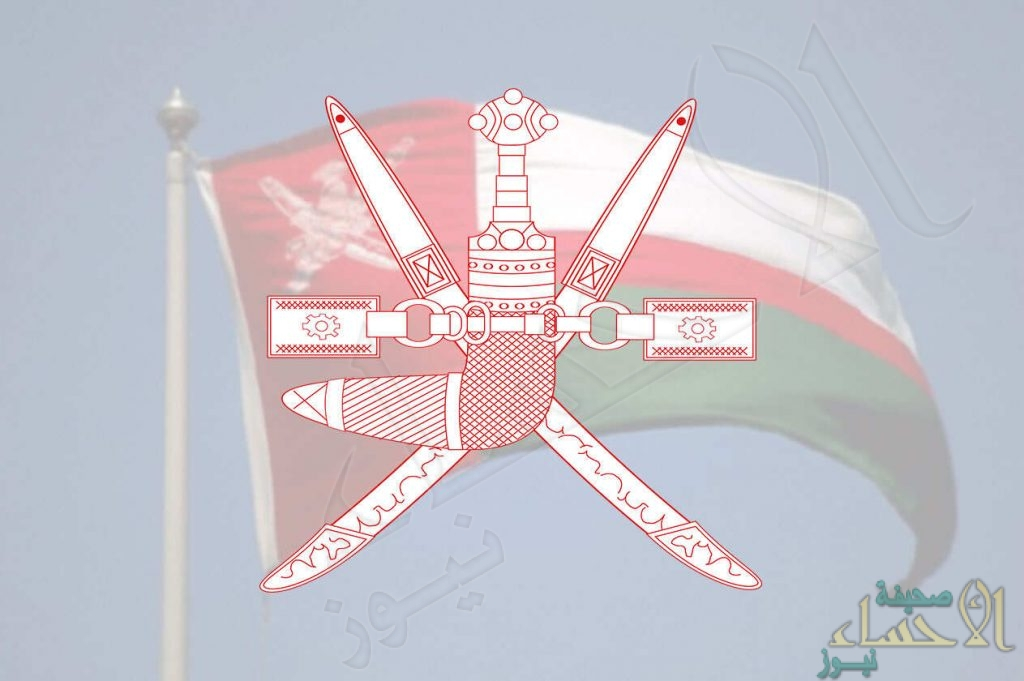 سلطنة عمان تقرر إعادة فتح سفارتها في العراق