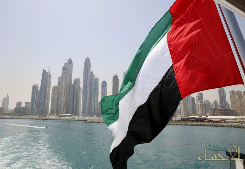 الإمارات تدين الهجوم على محطتي أرامكو .. ومصر تُنسّق مع السعودية
