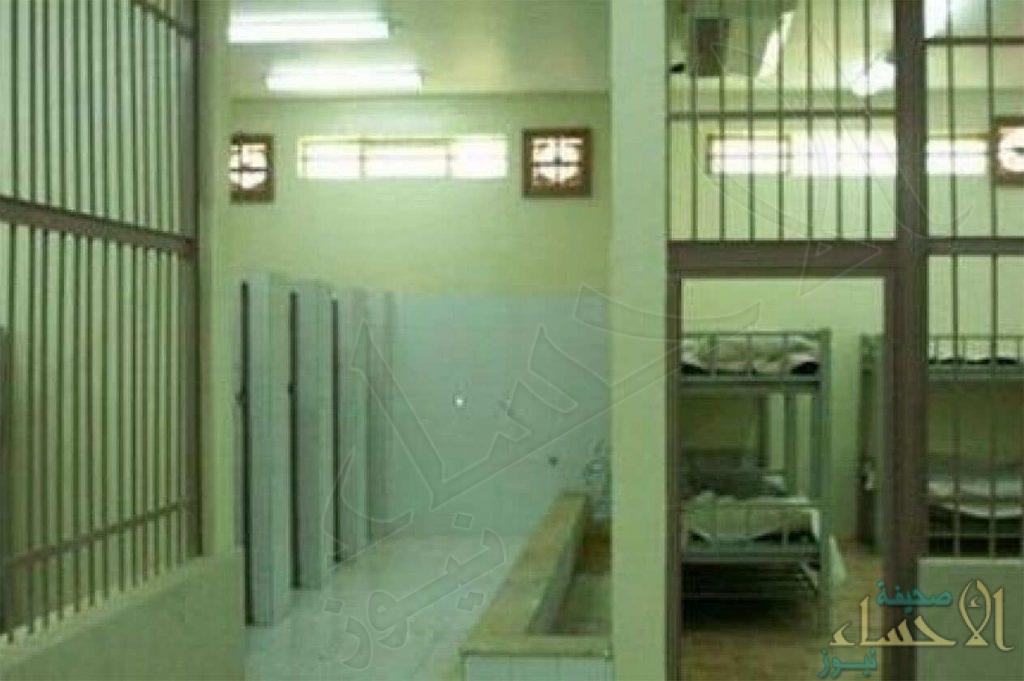 تنفيذًا للأمر الملكي.. إطلاق سراح 932 سجينًا بينهم 635 سعوديًا بالرياض