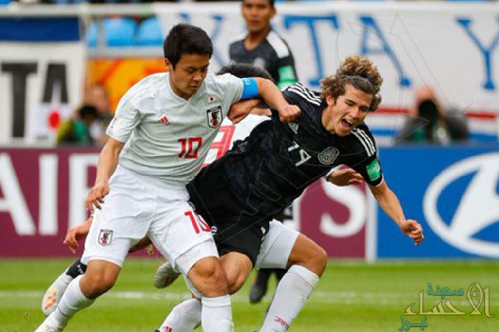 اليابان يقسو على المكسيك بثلاثية في كأس العالم للشباب