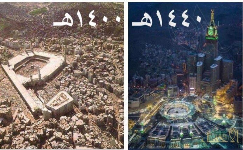 بينهما 40 عاماً .. صورتان للمسجد الحرام تترجمان تطور التوسعة