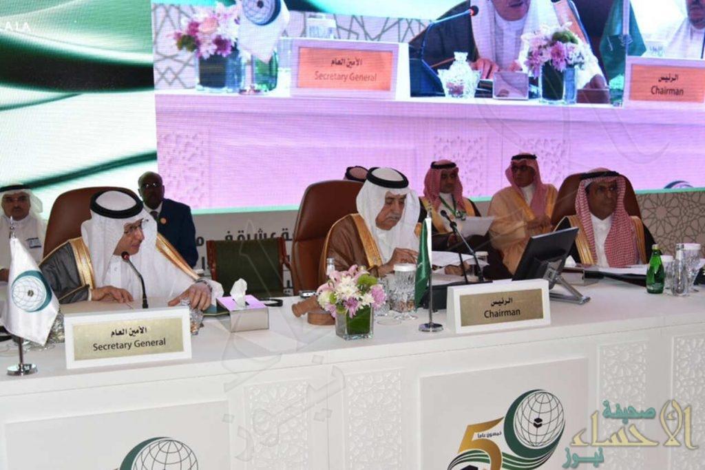 """""""العساف"""" يؤكد دعم السعودية القضية الفلسطينية وقضايا الأمة الإسلامية كلها"""