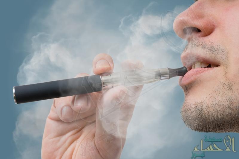 دراسة: السجائر الإلكترونية تقمع مناعة الجسم