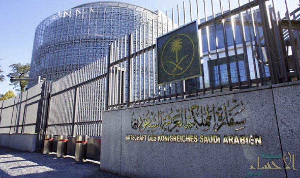 سفارة المملكة بإندونيسيا تحذر رعاياها بالابتعاد عن مركز العاصمة