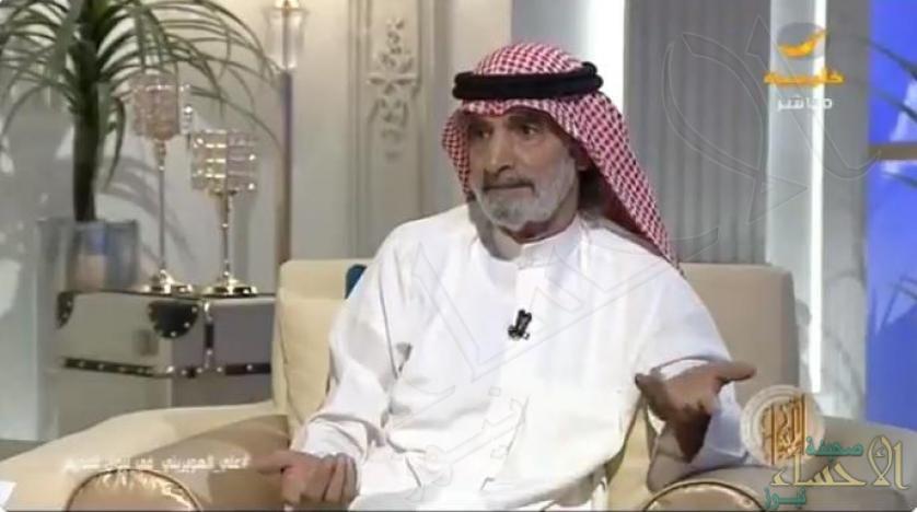 علي الهويريني منتقداً «العاصوف»: يخالف حقيقة المجتمع