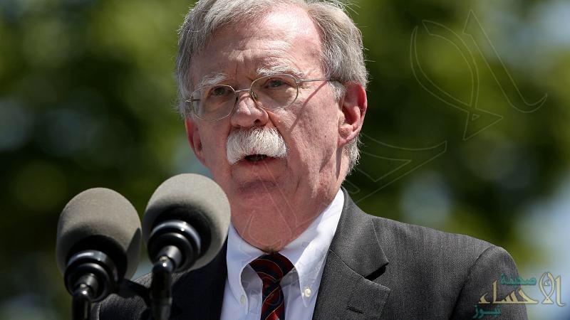 """بولتون: الهجوم على ناقلات النفط في الإمارات تم باستخدام """"ألغام إيرانية"""""""