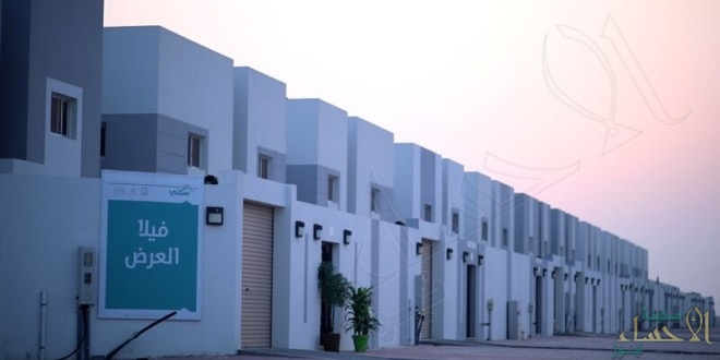 54,965 أسرة استفادت من منتجات سكني خلال شهر