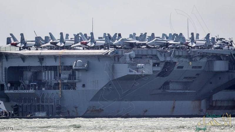 أمريكا تعلن إرسال قوة عسكرية ضخمة لمواجهة إيران بالمنطقة
