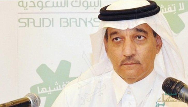 البنوك السعودية: تمكين موقوفي الخدمات من سحب 67% من الراتب