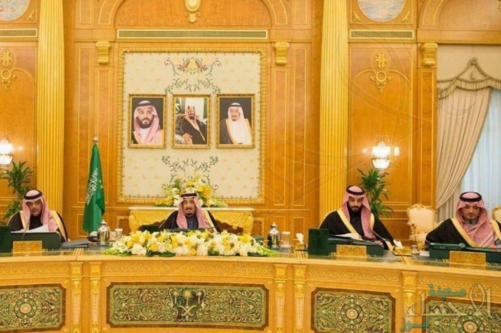 مجلس الوزراء يقرر الموافقة على نظام الإقامة المميزة